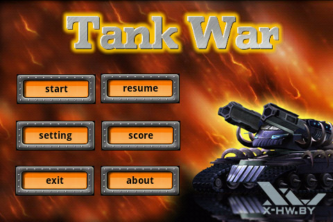 TankWar. Рис. 1