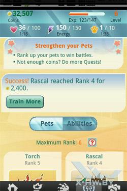 Pets Live. Рис. 5