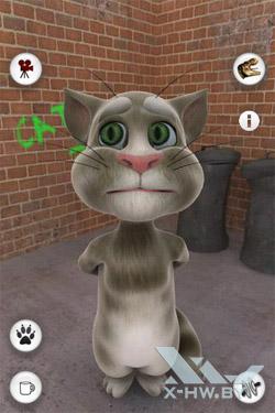 Talking Tom Cat. Рис. 1