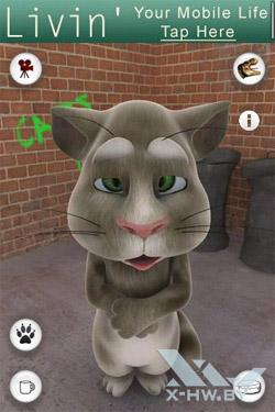 Talking Tom Cat. Рис. 8