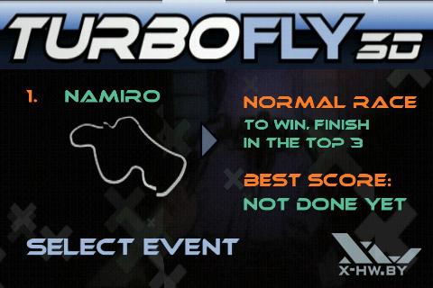 TurboFly 3D. Рис. 3