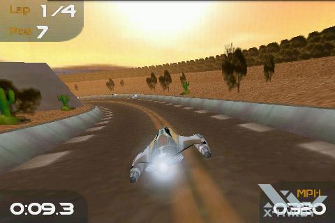 TurboFly 3D. Рис. 7