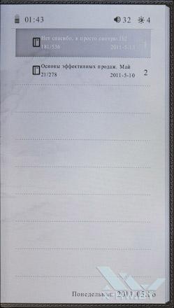 Список книг WEXLER.BOOK T7001