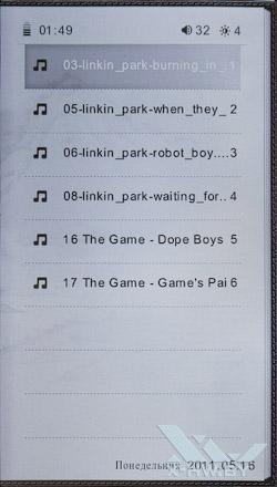 Список аудиофайлов на WEXLER.BOOK T7001