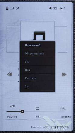 Эквалайзер WEXLER.BOOK T7001. Рис. 2