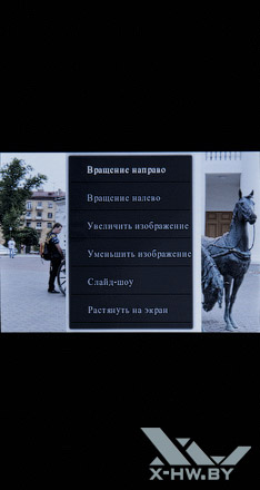 Параметры просмотра изображения на WEXLER.BOOK T7001