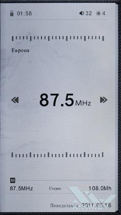 Радио WEXLER.BOOK T7001