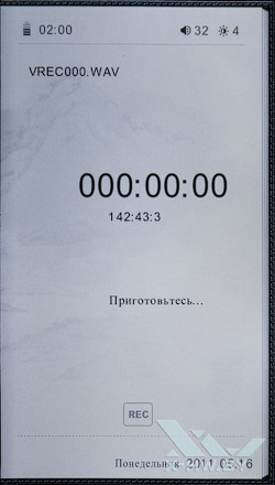 Диктофон WEXLER.BOOK T7001