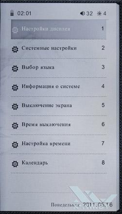 Настройки WEXLER.BOOK T7001