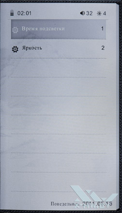 Настройки подсветки WEXLER.BOOK T7001. Рис. 1