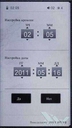 Настройки даты и времени WEXLER.BOOK T7001