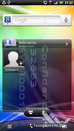 Интерфейс HTC Sense 3.0 на HTC Sensation. Рис. 1