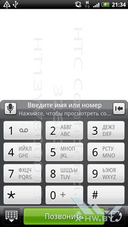 Интерфейс на HTC Sensation. Рис. 9
