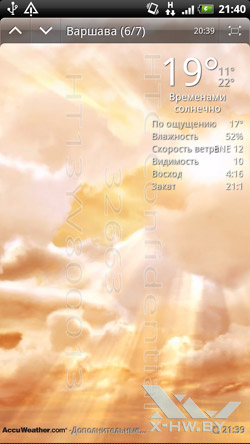 Интерфейс HTC Sense 3.0 на HTC Sensation. Рис. 10