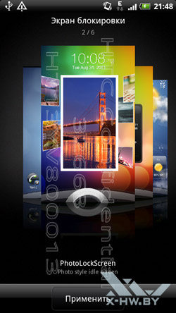 Интерфейс HTC Sense 3.0 на HTC Sensation. Рис. 3