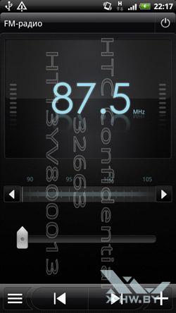 Программы HTC Sensation. Рис. 12