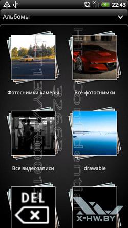 Интерфейс на HTC Sensation. Рис. 17
