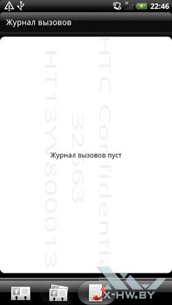 Программы HTC Sensation. Рис. 18
