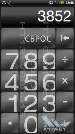 Стандартные приложения HTC Sensation. Рис. 2