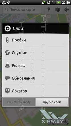 Программы HTC Sensation. Рис. 11