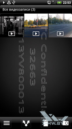 Интерфейс на HTC Sensation. Рис. 22