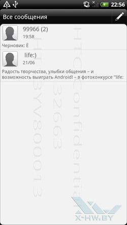 Программы HTC Sensation. Рис. 19