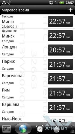 Стандартные приложения HTC Sensation. Рис. 5