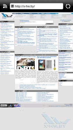 Программы HTC Sensation. Рис. 23
