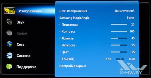 Меню Изображение монитора Samsung T23A750