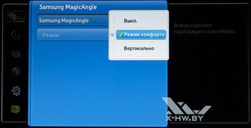 Настройка MagicAngle на Samsung T23A750. Рис. 1