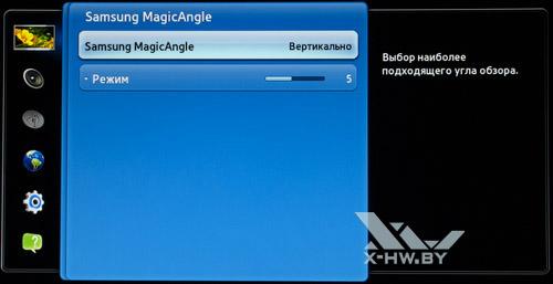 Настройка MagicAngle на Samsung T23A750. Рис. 2