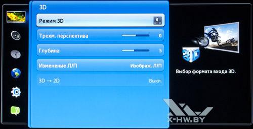 Настройка 3D-режима на Samsung T23A750