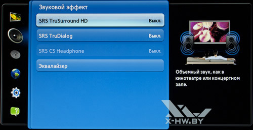 Настройки звука на Samsung T23A750. Рис. 1