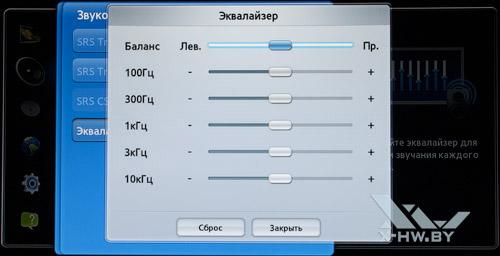 Настройки звука на Samsung T23A750. Рис. 3