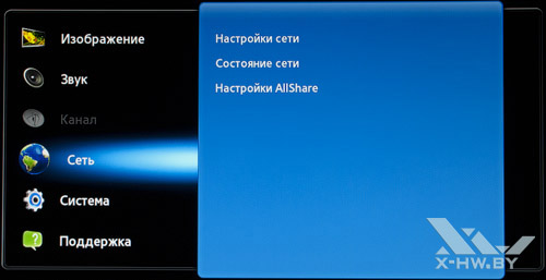 Настройки сети на Samsung T23A750