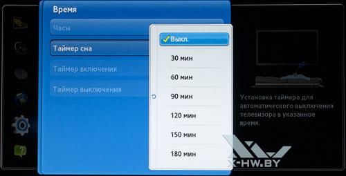 Настройки таймера сна Samsung T23A750