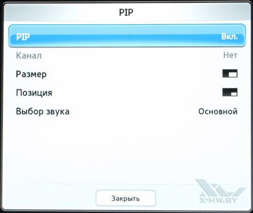 Настройка функции PIP на Samsung T23A750. Рис. 1