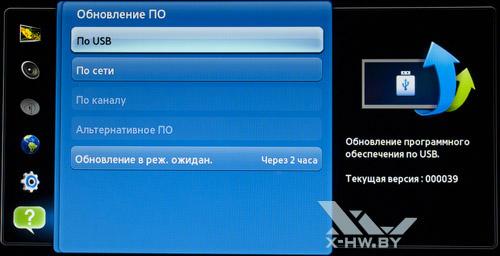 Обновление ПО на Samsung T23A750
