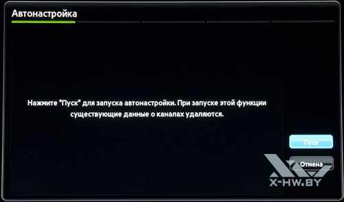 Автонастройка каналов на Samsung T23A750. Рис. 1