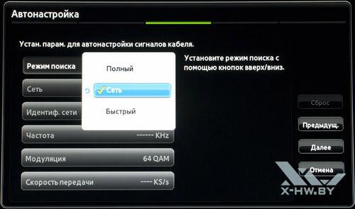 Автонастройка каналов на Samsung T23A750. Рис. 4