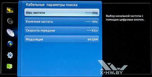 Настройка каналов на Samsung T23A750. Рис. 2