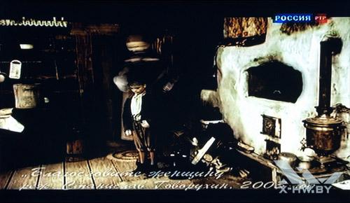 ТВ-канал на Samsung T23A750. Рис. 1
