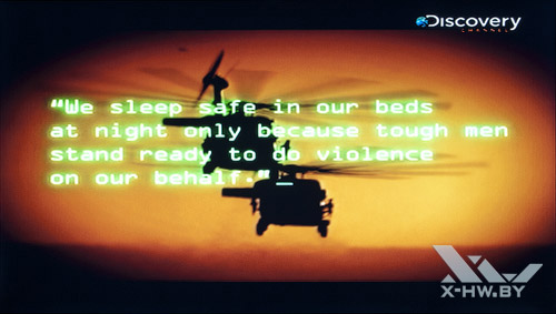 ТВ-канал на Samsung T23A750. Рис. 2