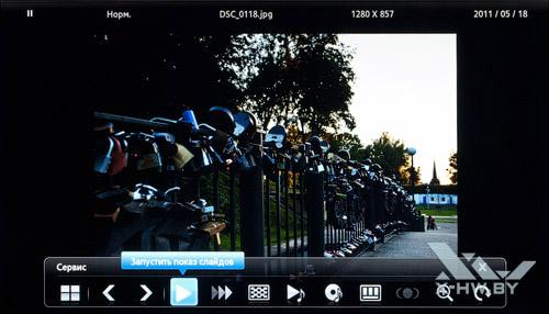Панель управления просмотра фотографий на Samsung T23A750