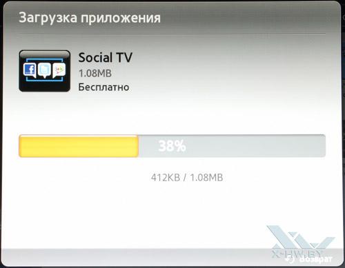 Загрузка приложения Social TV из Samsung Apps на Samsung T23A750