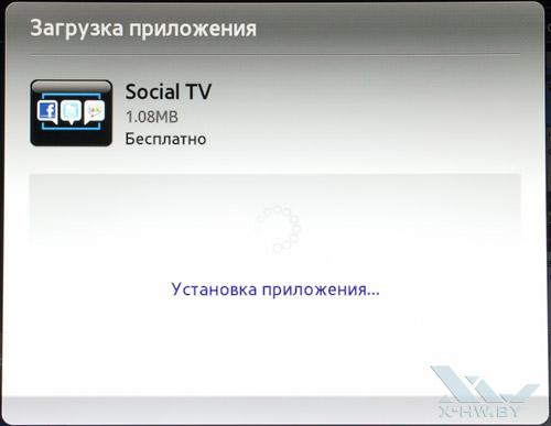 Установка приложения Social TV из Samsung Apps на Samsung T23A750