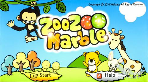 Игра из Samsung Apps на Samsung T23A750