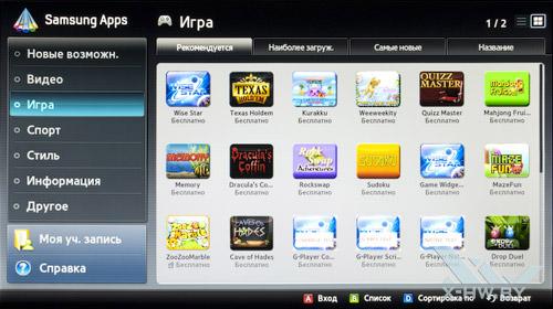 Игры из Samsung Apps на Samsung T23A750
