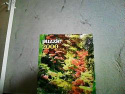 Примеры снимка камеры нетбука Acer Aspire One 521. Снимок 4