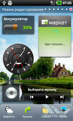 Виджеты LG Optimus Black P970. Рис. 1